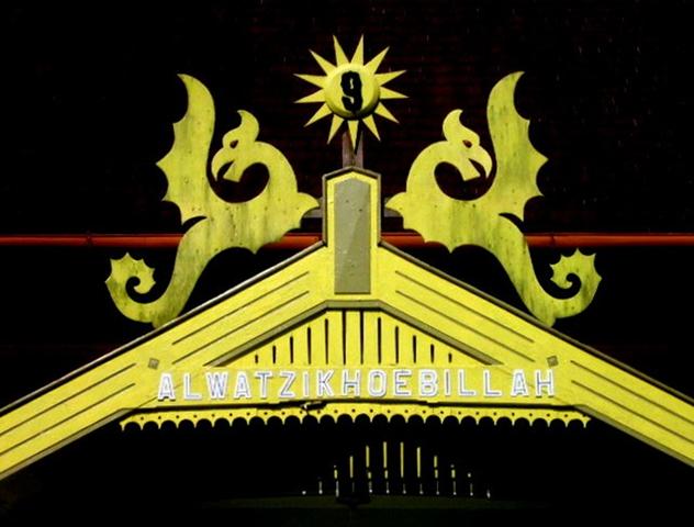 三發王朝的犀鳥象徵